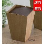 ショッピングダストbox ダストBOX ルーフS S6536 送料無料