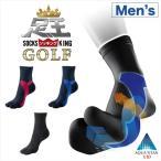 ファイテン 足王(ソッキング) ゴルフ セミロング メンズ/25?27cm/靴下/ファイテン全商品当店クーポン利用できません