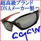 1万2,960円→2,980円!送料無料!AGAIN/アゲイン/偏光サングラス/UV カット/超高級ブランドDNAメーカー共同開発