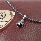 51.5ct天然ブラックダイヤモンド(1.5ct)/グレースピネル/コラボ/宝石ネックレス