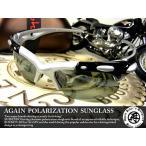AGAIN偏光サングラス/スポーツ UV 100% カット