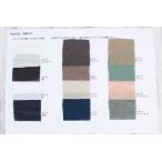コットン裾レース刺繍 生地色サンプル