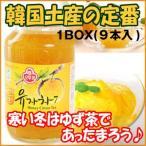 オトギ 柚子茶 1本1kg 販売単位:1Box(9本入り)