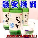 チャミスル 焼酎 360ml 日本語表記 ★販売単位:2BOX(1BOX:20本入り)