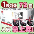 ショッピング韓国 韓国のり コバンシ 在来海苔 (1袋/3P入り) ★販売単位:1BOX(24袋)