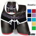 DOMIGE/ドミッジ O-RING BRIEFS ビキニブリーフ 男性下着 メンズ パンツ 前穴付き 分離構造 立体縫製 もっこり
