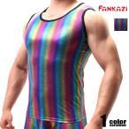FANKAZi/ファンカジ メタリックレインボー タンクトップ 袖なし ノースリーブ スリーブレス メンズ
