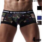【G-Station/ジーステーション】 スポーティメッシュ 3D立体ポーチ ボクサーパンツ メンズ ローライズ 男性下着
