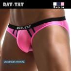 RAT-TAT /ラットタット TWIN LINE PERFECT 立体縫製 ビキニブリーフ メンズ 男性下着 パンツ 無地