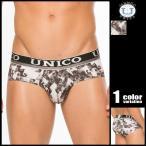 Mundo Unico/ムンドゥユニコ モザイク柄 2wayストレッチプリントパンツ モノクロ風 ビキニブリーフ 男性下着 メンズ パンツ