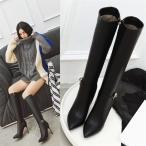 ロングブーツ 大きいサイズ シューズ 防寒 脚長 ハイヒールブーツ ジョッキーブーツ 長靴 レディース シューズ 22cm〜26.5cm ピンヒール 裏起毛 美脚