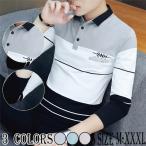ショッピングトップス トップス シャツ ブラウス メンズ ワイドシャツ ジョーカー カジュアル 開襟 大きいサイズ 韓国風 ボーイフレンド 長袖 男性 大人 ファッション オシャレ