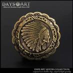コンチョ ブラス インディアン ネイティブアメリカン 真鍮 民族模様 民族彫刻 オーバーレイ ビッグサイズ
