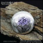コンチョ メタル 合金 ネジ式 パーツ ボタン カスタム シンプル カービング彫刻