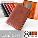 カードケース レザー 本革 名刺入れ 定期入れ パスケース 天然皮革 二つ折り ビジネス