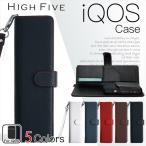 IQOSケース アイコスケース カバー レザー 革 手帳型 ロングタイプ トゴ風 ハンドストラップ 5色 メンズ レディース