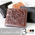 財布 二つ折り財布 メンズ 本革 レザー バイカーズウォレット サドルレザー カービングレザーウォレット ショートウォレット 牛革