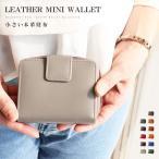 二つ折り財布 メンズ 本革 レザー ラウンドファスナー コインケース ショートウォレット セカンドウォレット