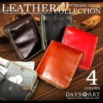 財布 二つ折り財布 メンズ 本革 レザー 牛革 カジュアル レザーウォレット ショートウォレット イタリアンレザー