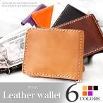 二つ折り財布 メンズ 本革 レザー マネークリップ 札入れ カード入れ ショートウォレット ワックスコード