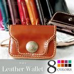 財布 二つ折り財布 メンズ 本革 レザー 光沢レザー コインケース 小銭入れ ショートウォレット エナメル加工