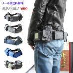 ウエストポーチ 訳あり ナイロン素材 多ポケット 軽量 防水 シンプル コンパクト メンズ レディース
