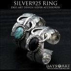 リング シルバー925 指輪 メンズ レディース フェザー サイズフリー オニキス ターコイズ