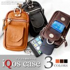 IQOSケース アイコスケース レザー 本革 ベルトポーチ レザーバッグ スマホケース iPhone8対応