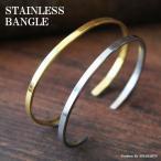 バングル メンズ レディース ステンレス サージカルステンレス 細身 スリム  シンプル プレーン サイズフリー ゴールド シルバー