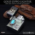 ZIPPO ライター オイルライター ブラス アーマージッポー ネイティブアメリカン 天然ターコイズ ココペリ アンティーク加工