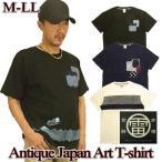 ショッピング和柄 和柄Tシャツ メンズ 半袖 / ラメプリント 戦国武将 / M-LL