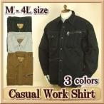 ワークシャツジャケット メンズ ミリタリーシャツ / バイオウォッシュ M-4L