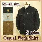 ミリタリーシャツジャケット メンズ ワークシャツ / バイオウォッシュ M-4L