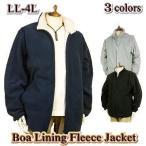 ショッピングフリース 大きいサイズ マイクロフリースジャケット メンズ 裏ボア / 無地 LL-4L