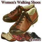 ウォーキングシューズ レディース 合成皮革 軽量 レースアップ 2トーンカラー オールシーズン 秋冬物 軽い カジュアルシューズ 紐靴