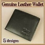メンズ財布 牛革二つ折り財布 / 横型 小銭入れなし 透