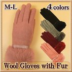 手袋 レディース ファー付き / スマホ対応 ウール / リボン / M-L /P100