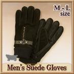 ショッピングスエード スエード手袋 メンズ 豚革 / 裏ファー ベルトデザイン / M-L 黒