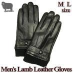 メンズ 羊革 レザー手袋 / 高品質本革ドレスモデル / S-LLサイズ / ベルト飾り