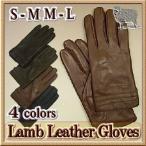 メンズ 羊革 レザー手袋 / ドレスモデル / YUKI TORII 横ライン / S-M、M-Lサイズ