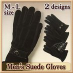 スエード手袋 メンズ 豚革 / 裏ボア 黒 / 2デザイン M-L