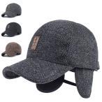 帽子 キャップ メンズ 防寒帽子 耳あて メンズキャップ キャップ 防寒帽子 耳あて 野球帽 ワークキャンプ 防寒 耳あて付き