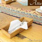 アタ カトラリーケース スクエア BAS-0027 アジアン雑貨 バリ雑貨