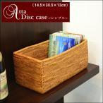 アタ ディスクケース シンプル BAS-0208 アジアン雑貨 バリ雑貨