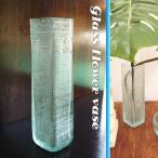 ショッピングアジアン バリ ガラス製フラワーベース ペン立て バリガラスブルー GCT-0002