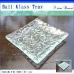 ショッピングアジアン ガラストレイ バリガラスブルー プルメリア 10×10 スクエア GCT-0189-0190 ガラス製の器 アジアン雑貨 バリ雑貨