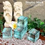 ショッピングアジアン バリガラス ディスプレイブロック ガラス製品 GCT-0210