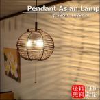(送料無料) シーグラス オクタゴン 吊り下げランプ調光可能3灯式 φ38cm LAM-0438