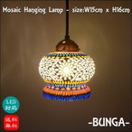 アジアン照明 ペンダントライト モザイク ガラスアート BUNGA LAM-0461 送料無料 吊り下げ照明 LED対応