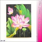 ポイント10倍 バリ絵画 壁掛け ロータス 蓮の花の絵 4 Pak sill 作 PIC-0074-4 送料無料